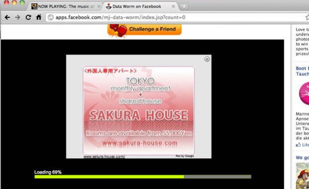 Sakura_Feature